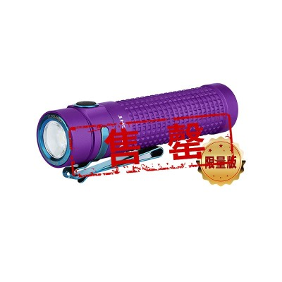 指挥家 S2R II 水晶紫