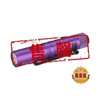i5T EOS 魅力紫
