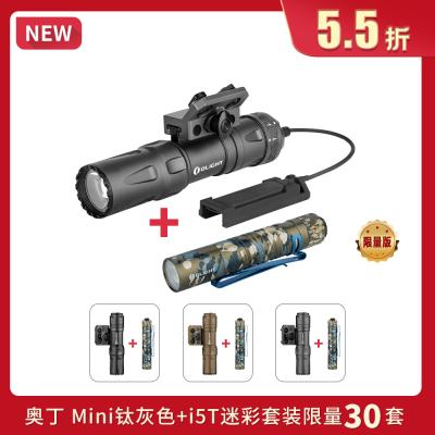 Odin Mini+I5T迷彩