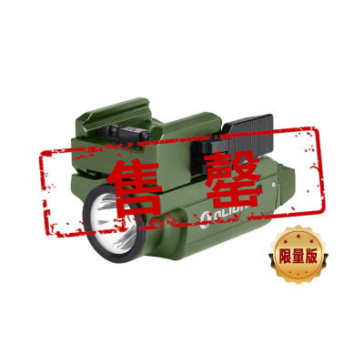 武神 PL-MINI 2 Valkyrie 军绿色