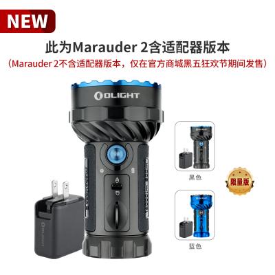 掠夺者 Marauder 2(含适配器)