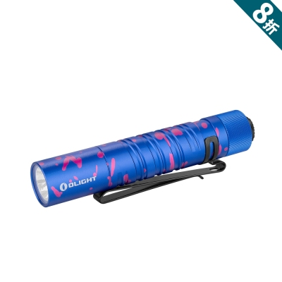 i5UV便携紫外线鉴定手电