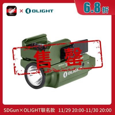 SDGun联名款 PL-MINI 2 Valkyrie军绿色