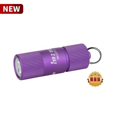 I1R 2 EOS 紫色