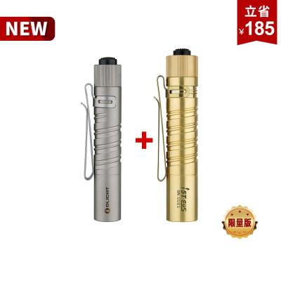 I3T钛+ I5T 黄铜